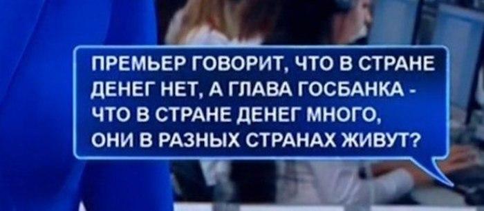 Редактор развлекается Прямая линия с Путиным, Глупые вопросы, Юмор, Редактор, Длиннопост, Нагло стырено из вк