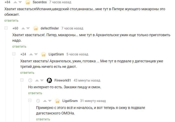 Марихуана bot telegram Вологда Спиды гидра Сыктывкар