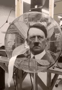 Зига от вентилятора