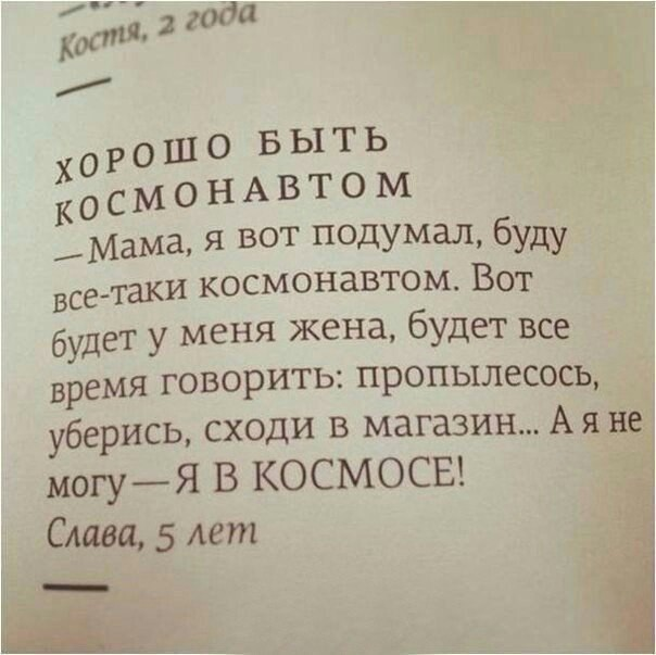 Солянка сборная.) Солянка, VikenzerPost, Длиннопост, Мат
