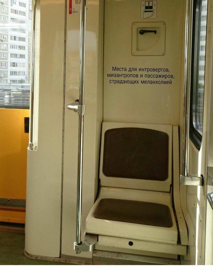 v-metro-moloduyu-devushku-potrogali