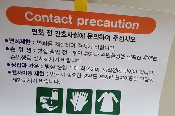 Не берите детей за границу! страховка, южная корея, ротавирус, Дети, отпуск, мат