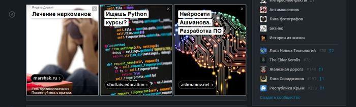 Даже не представляю что обо мне думает Яндекс