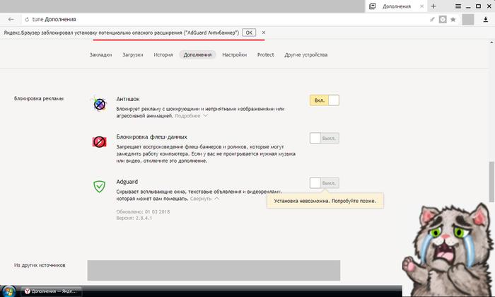 Яндекс.браузер безопасный