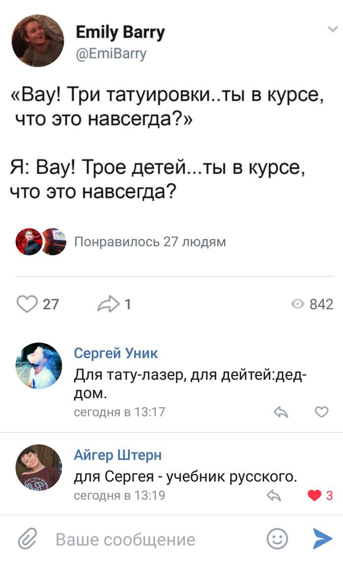 Улыбнуло)
