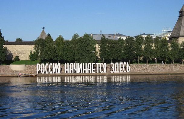 Бывший бомж переезжает в новый город Бомж, Москва, Псков, Остров, мат, длиннопост