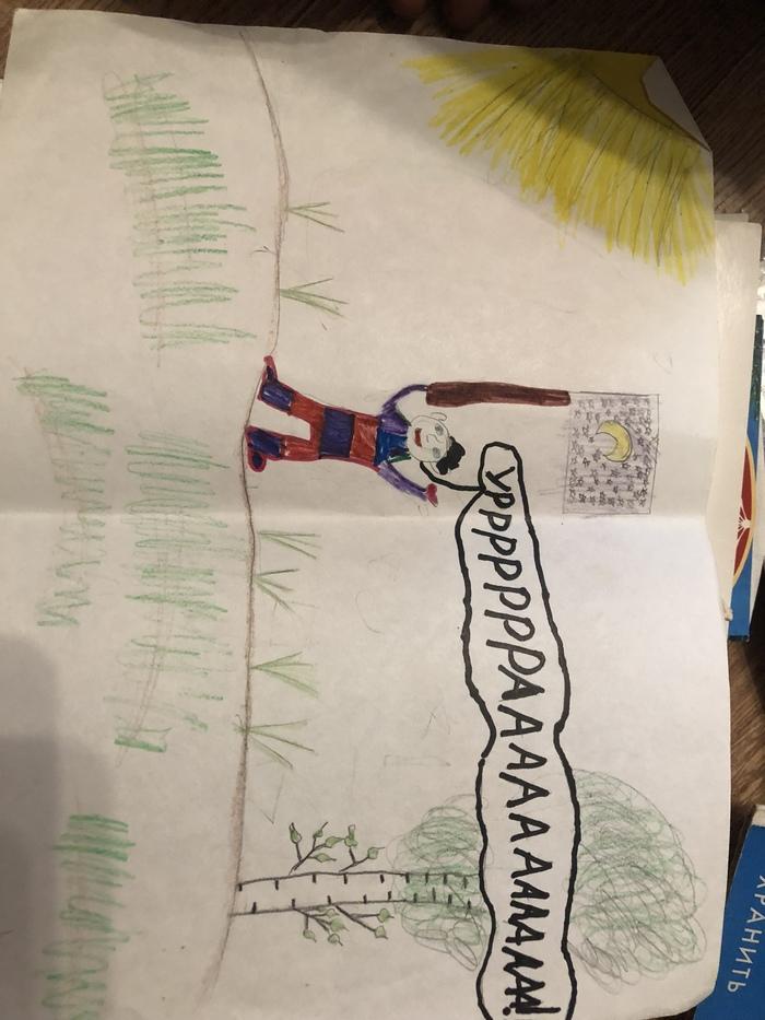 По просьбе пикабушников.Мое детское творчество. Детские рисунки, Рисование, Детство, Длиннопост