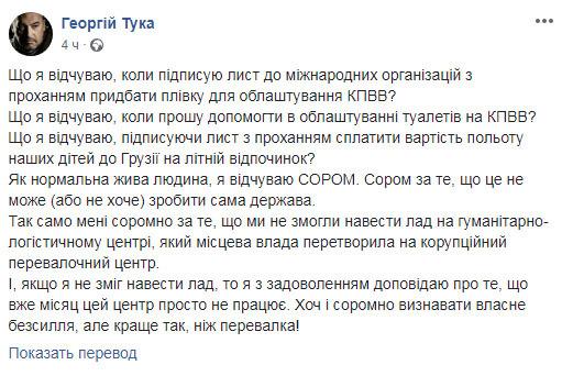 Украина клянчит деньги у других стран на обустройство туалетов украина, политика, деньги, попрошайки, туалет, армия, европа