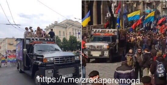 Геев на гей-параде и нациков на факельных шествиях возит один и тот же грузовичок.