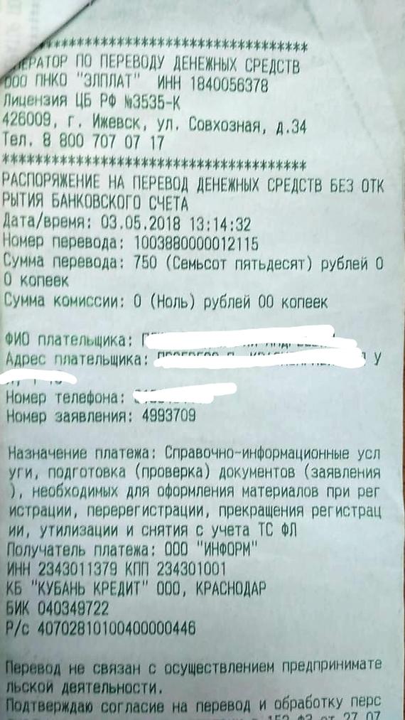 кубань кредит новокубанск телефон можно ли отключить онлайн банк