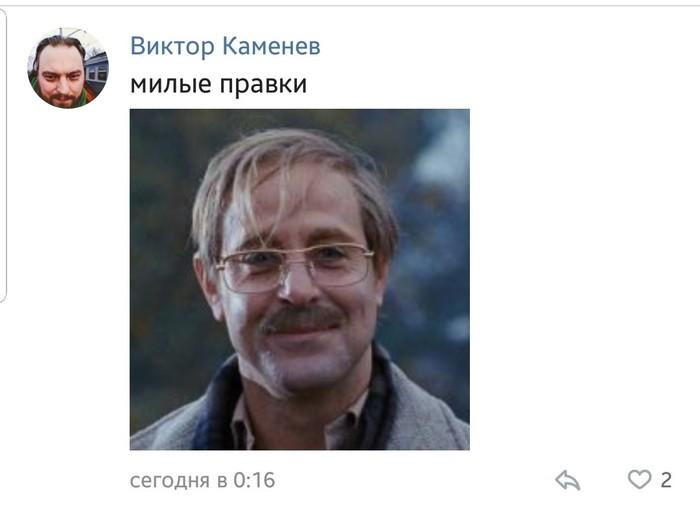 Правки, деньги, 2 ствола Дизайн, ВКонтакте, Правки, Веб-Дизайн, Длиннопост, Скриншот
