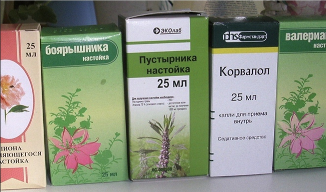 Стандартный набор русского болельщика