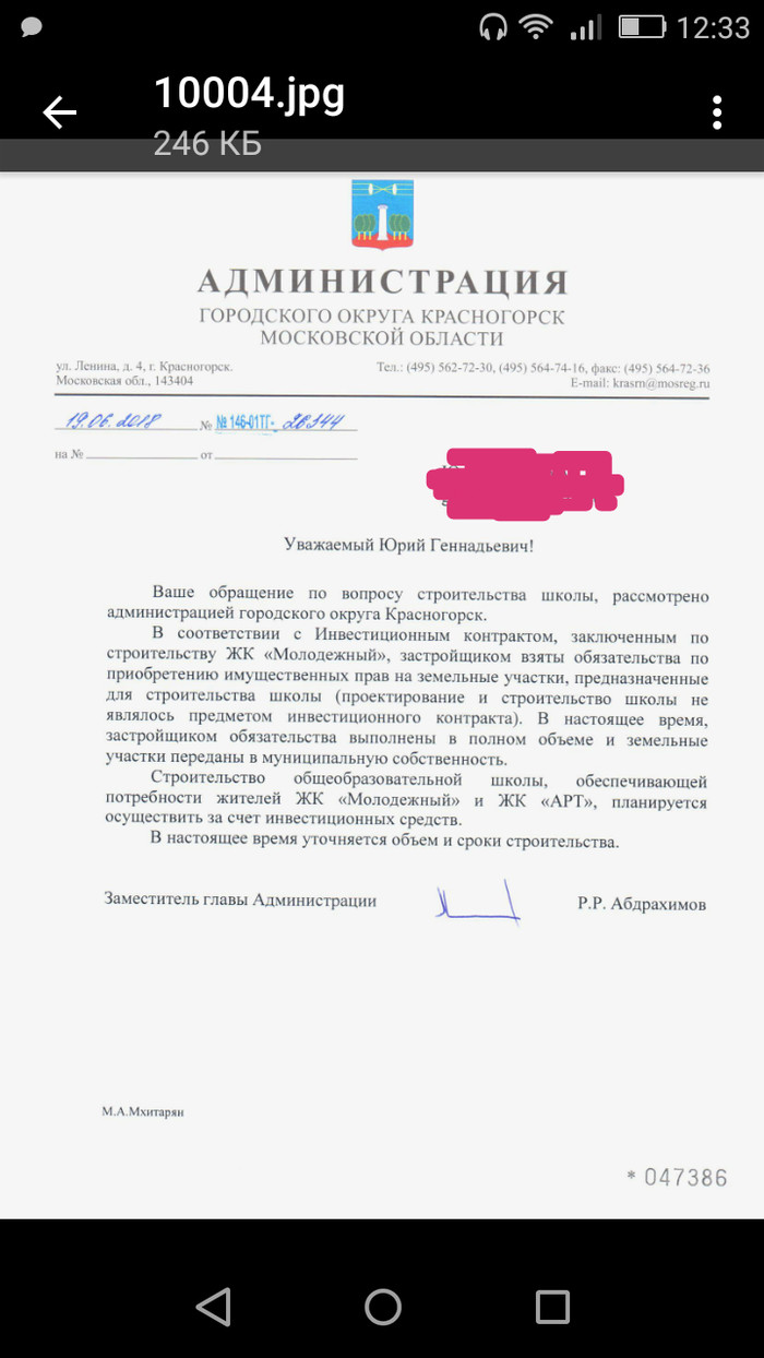 mamochek-blyad-po-vizovu-bez-posrednikov-v-ufe-po-telefonu-zdorovaya-zhopa