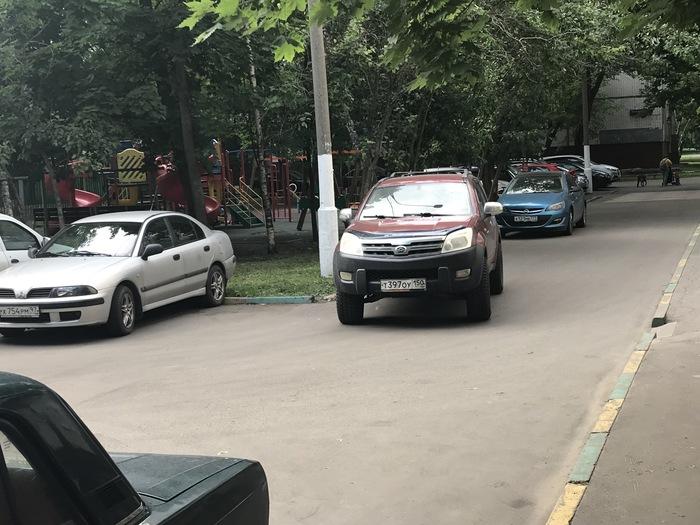 Мастер парковки Парковка, Почему?, Зачем, Дураки
