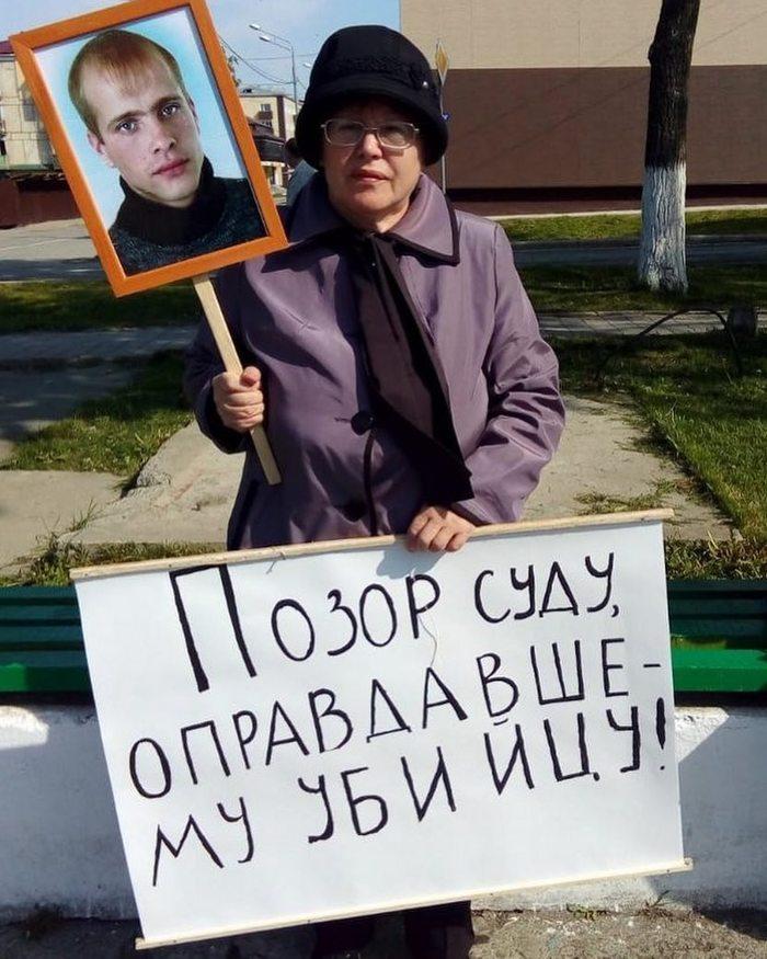 На Сахалине мать, потерявшая сына, вышла на пикет, чтобы сказать о суде и убийце Убийство, Суд, Сахалин, Длиннопост, Новости, Негатив
