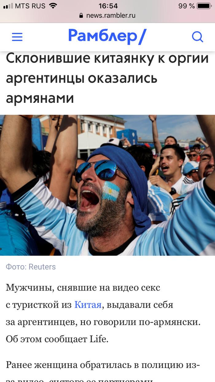 Откуда берутся анекдоты Новости, Бородатый анекдот, Баян