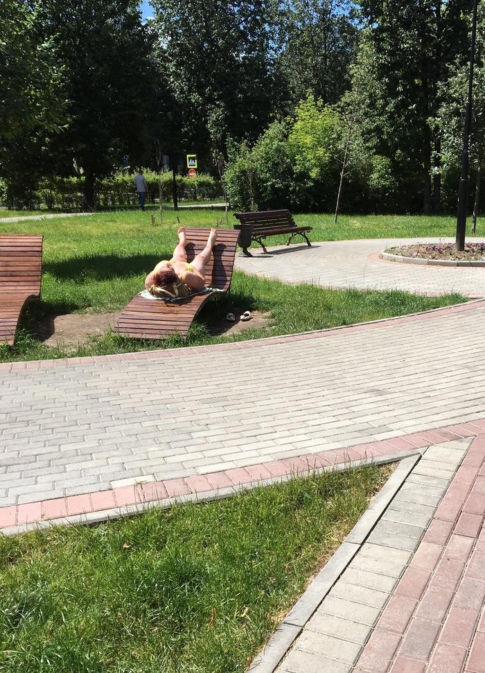 Хотим жить как в Европе Быдло, Москва, Мне плевать на всех