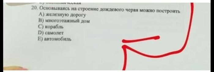 Сегодня школьники в Казахстане сдавали ЕНТ. Внимание вопрос: