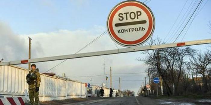 Война в/на Украине, это навсегда ... Украина, Война, Политика, Лнр, Днр