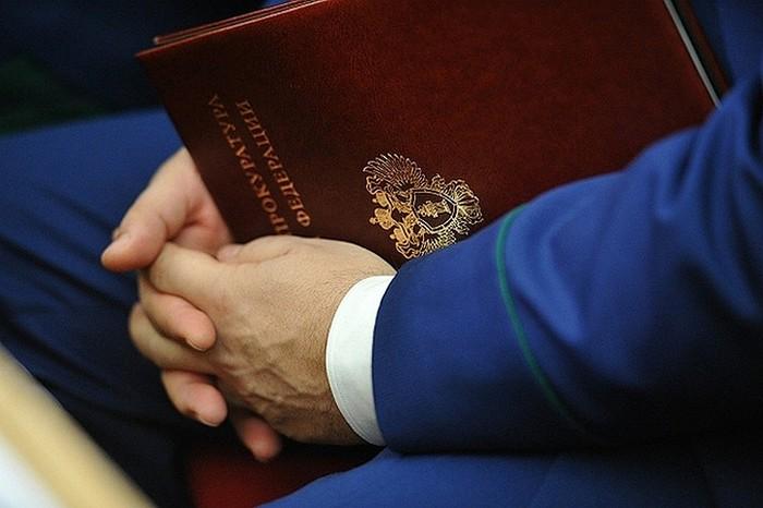 После убийства в Псебае прокуратура Мостовского района наказала 13 должностных лиц, участвующих в уголовных процессах Псебай, Убийство, Убийство в псебае, Прокуратура, Кубань, Краснодарский Край