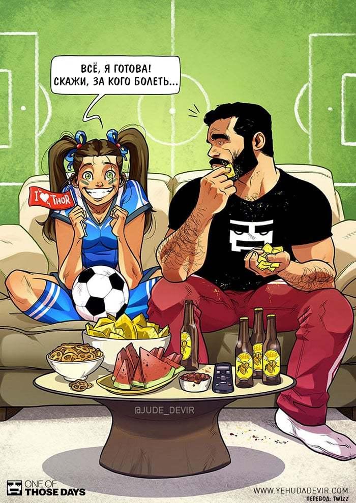 Израильский художник радует нас комиксами о своей весёлой жизни с супругой. И это опять круто! комиксы, художник, длиннопост, yehudadevir