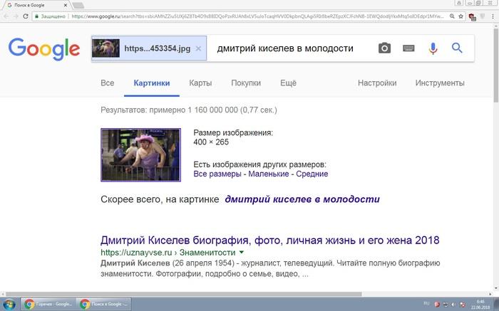 Ok Google Google, Дмитрий Киселев, Юмор