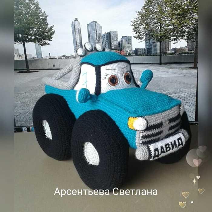 бип кара