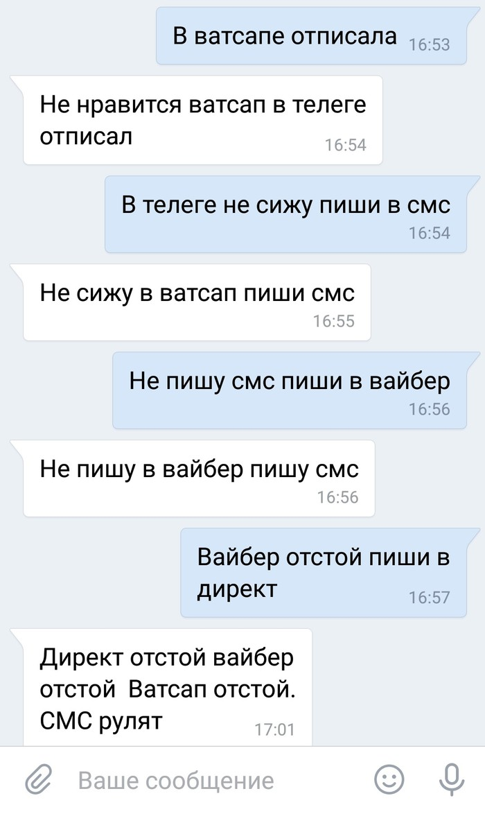 virt-obshenie-anonimno-hochu-zakazat-devushku-podeshevle