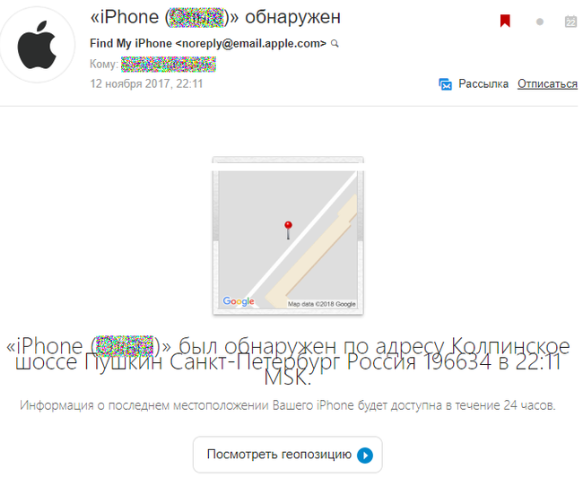 "IPhone ""кирпич"", блокировки Сбербанка и Тинькофф iPhone, Сбербанк, Тинькофф, длиннопост"