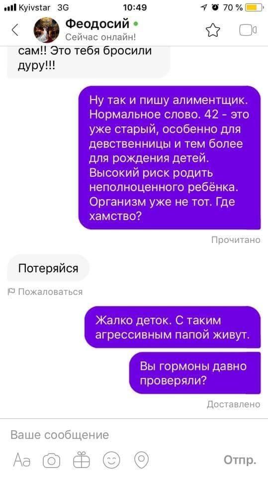 Порно онлайн девочки девственницы