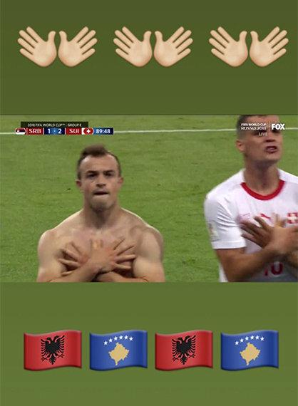 Спорт вне политики? Чемпионат мира по футболу 2018, Политика, Футбол, Фотография, Сербия, Косово