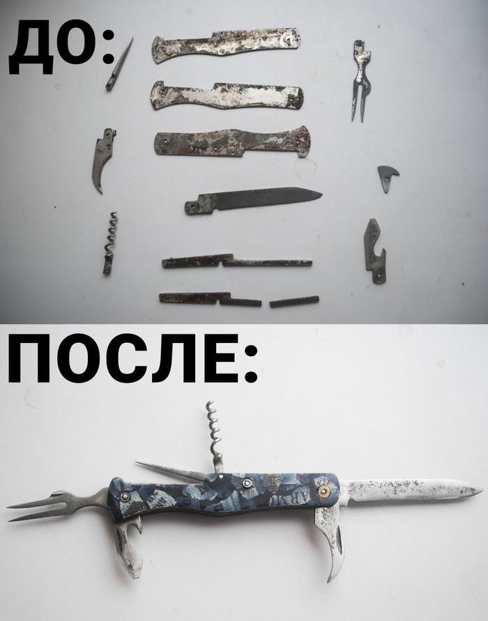 Нож из мусора с бараÑолки! (очень длиннопост) нож, ссср, своими руками, сделай сам, длиннопост, лонгрид, складной нож