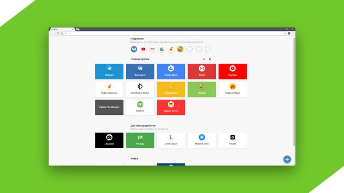 Мое расширение для Google Chrome - ClockTab (Обновление) Google Chrome, Расширение для хрома, Веб-Разработка, Web, Разработка, Длиннопост