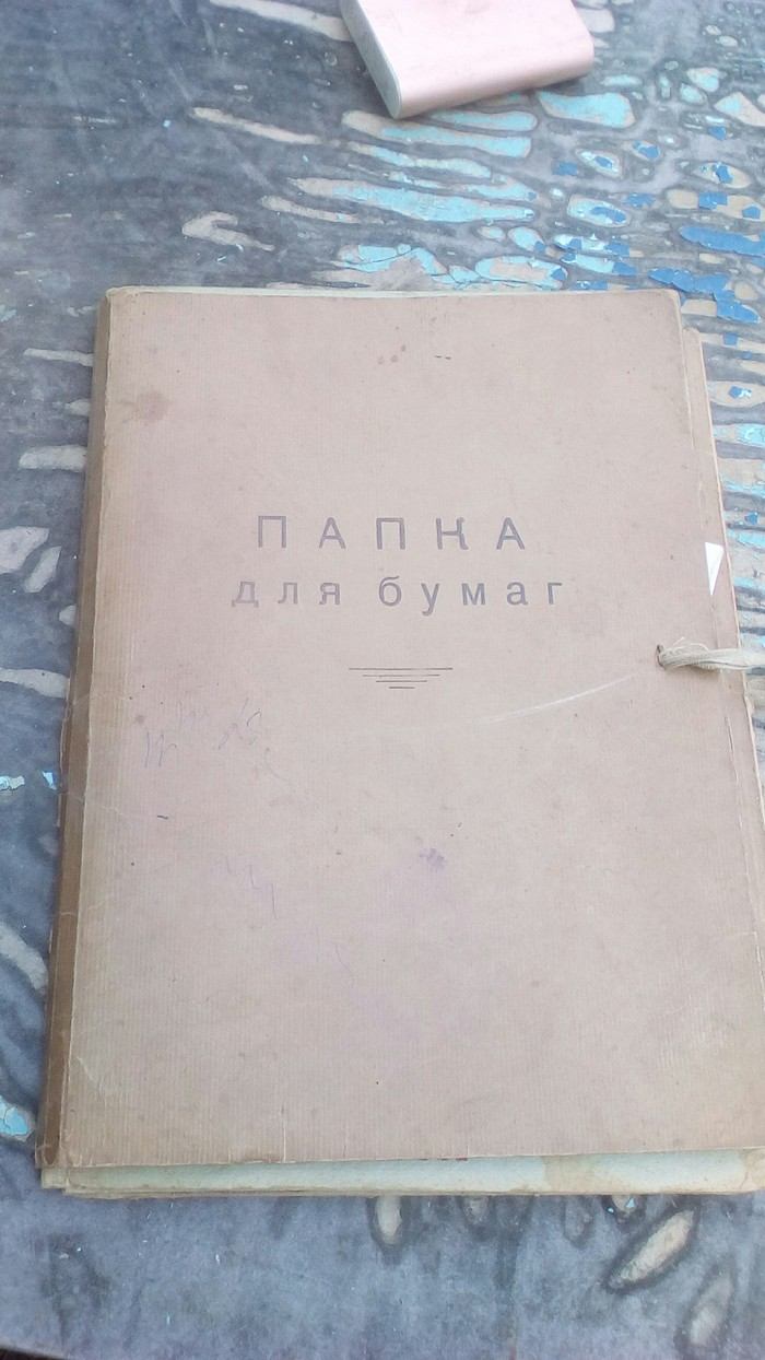 Закрома плюшкина Находка, Назад в СССР, Длиннопост