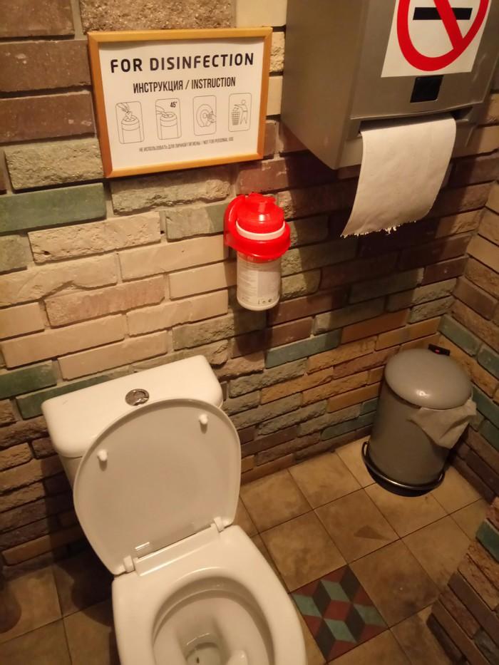 zaperli-devushku-v-tualete-ona-snachala-polomalas-russkoe-porno-samiy-tolstiy-huy