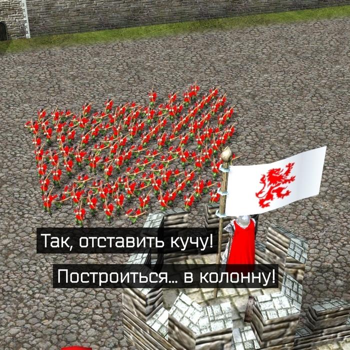 Построение ЧПИД, Игры, Компьютерные игры, Stronghold, Длиннопост, Half-Life 3