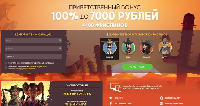 Натяжные потолки или казино? Казино, Яндекс