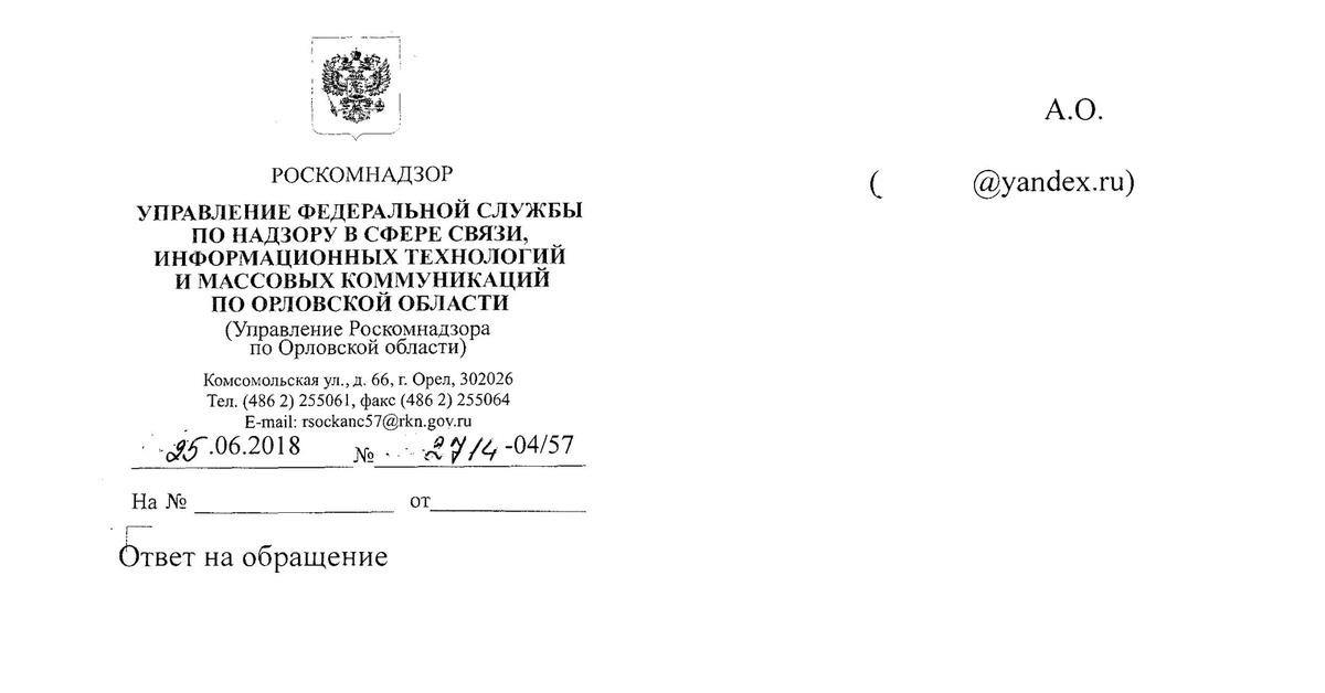 как узнать на кого зарегистрирован номер мтс в беларуси