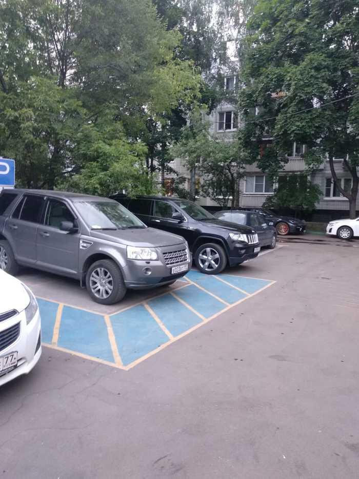 «Законно»?! парковка, инвалид, двор, Москва, моё, Закон, КАК?, зачем