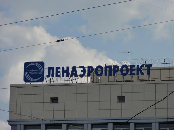 Новый уровень индивидуалок. Санкт-Петербург, Институт