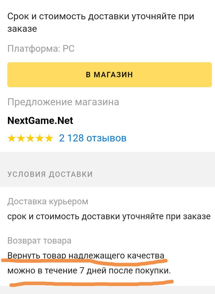 Шикарная реклама от яндекса Метелица, Яндекс маркет, HOTS, Игры, Длиннопост