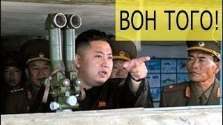 Ким Чен Ын поручил расстрелять офицера за «превышение полномочий» Ким чен ын, Расстрел, Самодурство
