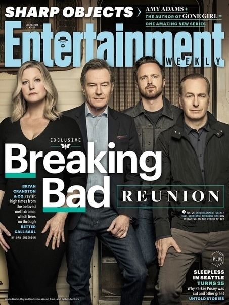 Breaking Bad Breaking bad, Лучше звоните Солу, Джесси Пинкман, Хайзенберг, Видео, Длиннопост