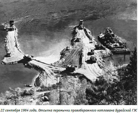 Бурейская ГЭС отмечает 15 лет работы Бурейская ГЭС, Талакан, Амурская область, ГЭС, Юбилей, Гидроагрегат, РусГидро, Энергетика, Длиннопост