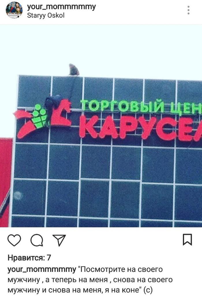 Тем временем в России...
