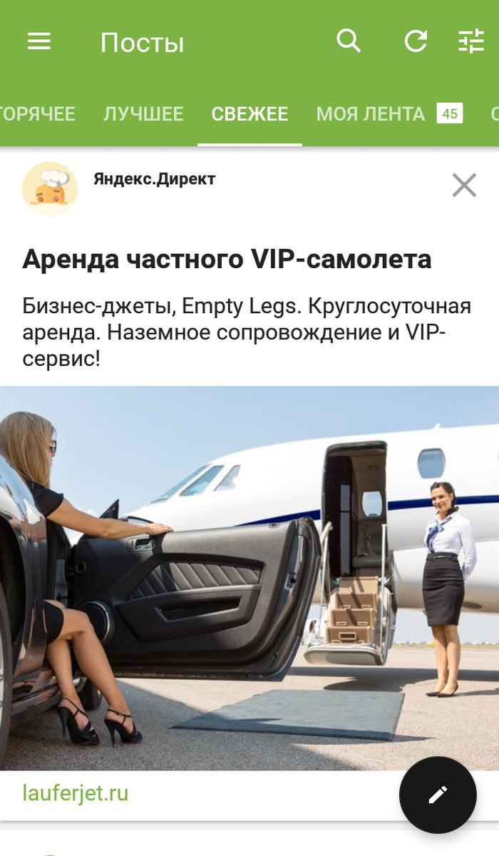 Ща закажу Яндекс директ, Отсань, У меня, Нет денег братан