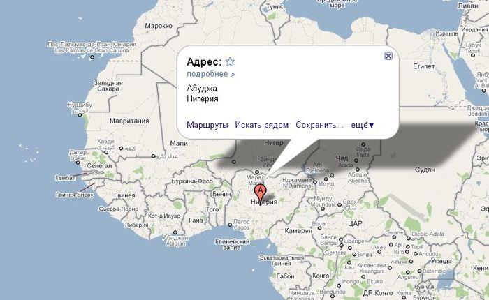 Рандомная География. Часть 80. Нигерия. География, Интересное, Путешествия, Рандомная география, Длиннопост, Нигерия