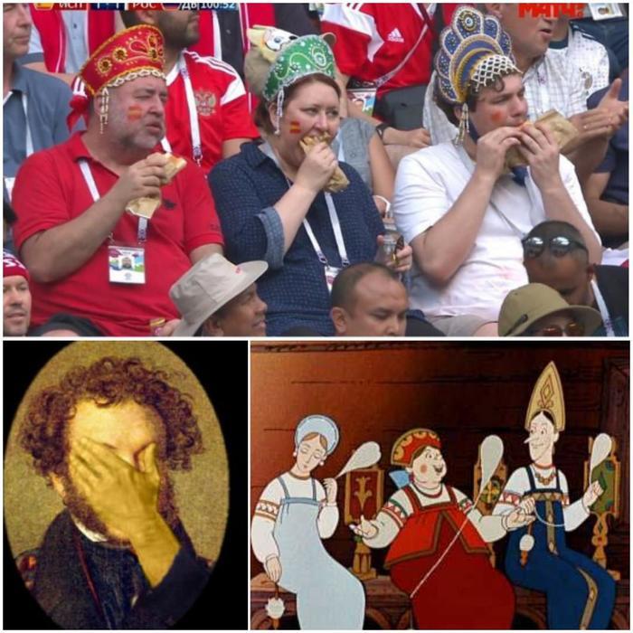 Три девицы ..уже не те Пушкин, Три девицы, Чемпионат мира по футболу, Зрители