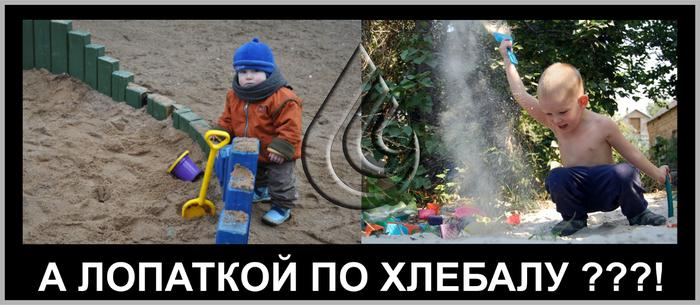 Байки из штольни гидрогеолога #1: Детская лопатка - находка для шпиона Бурение скважин, Екатеринбург, Гидрогеология, Лопата, Длиннопост