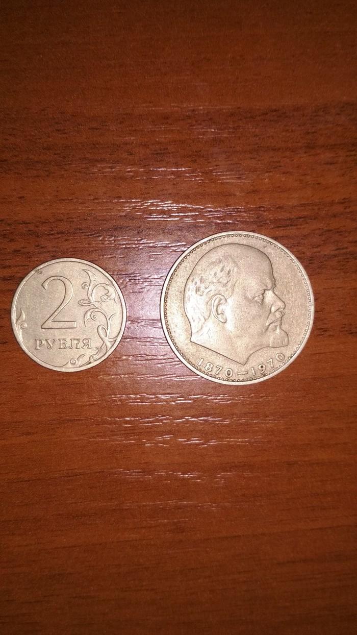 Находка СССР, Монета, Длиннопост